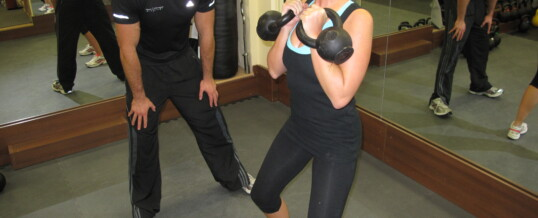 Personal Trainers Dublin